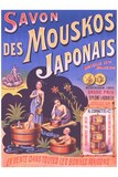 TITLE : Japanese Mouskos