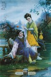 TITLE : Chinese Couple